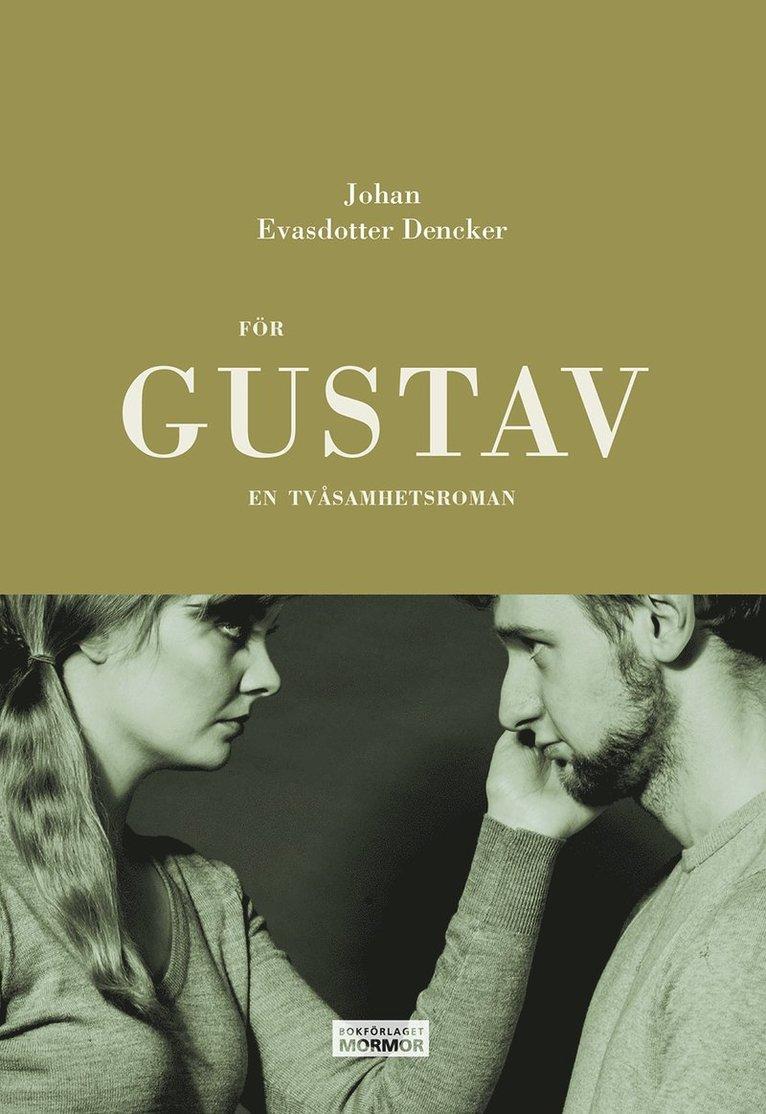 För Gustav : en tvåsamhetsroman 1