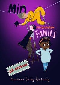 bokomslag Min pinsamma familj på cirkus