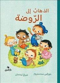 bokomslag Boken om att gå på förskolan (arabiska)