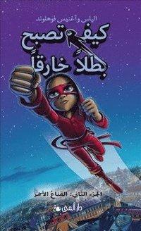 bokomslag Handbok för superhjältar. Röda masken l 2 (arabiska)