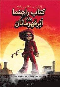 bokomslag Handbok för superhjältar. Handboken (persiska)
