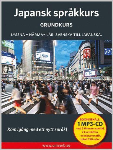 bokomslag Japansk språkkurs. Grundkurs