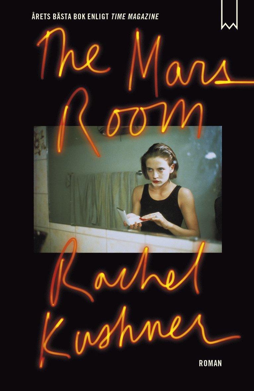 The Mars Room 1