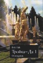 bokomslag Trojka-Da 1 Övningsbok