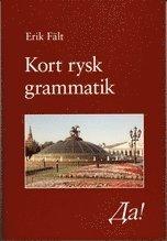 bokomslag Kort rysk grammatik