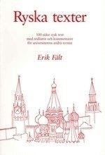 bokomslag Ryska texter : 100 sidor rysk text med ordlistor och kommentarer för universitetens andra termin