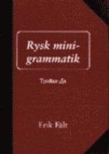 bokomslag Rysk minigrammatik