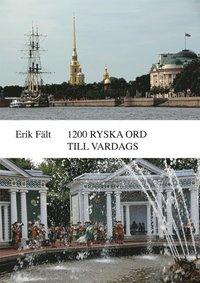 bokomslag 1200 ryska ord till vardags