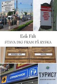 bokomslag Stava dig fram på ryska