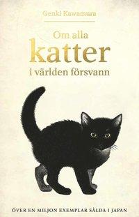 bokomslag Om alla katter i världen försvann