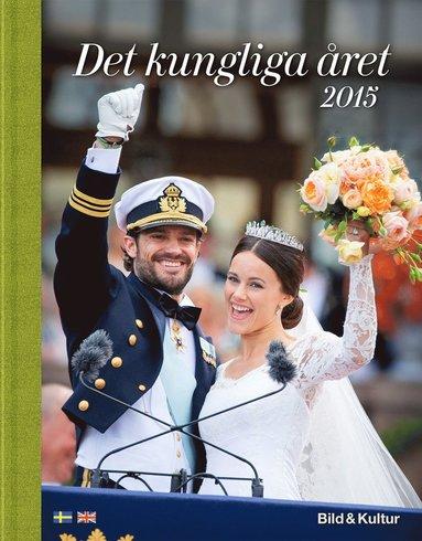 bokomslag Det kungliga året 2015