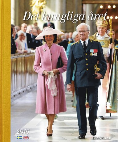 bokomslag Det kungliga året 2016