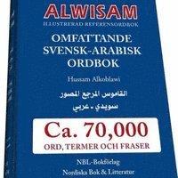 bokomslag Alwisam svensk-arabisk ordbok. Ca 70 000 ord