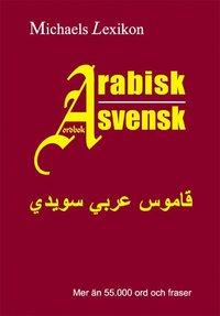 bokomslag Arabisk-svensk ordbok 55.000 ord