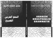 bokomslag Arabisk högspråklig grammatik