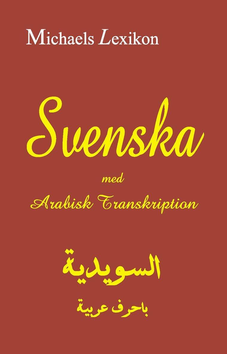 Svenska med arabisk transkription 1