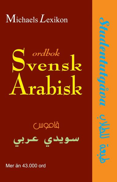 bokomslag Svensk-arabisk ordbok : studentutgåva