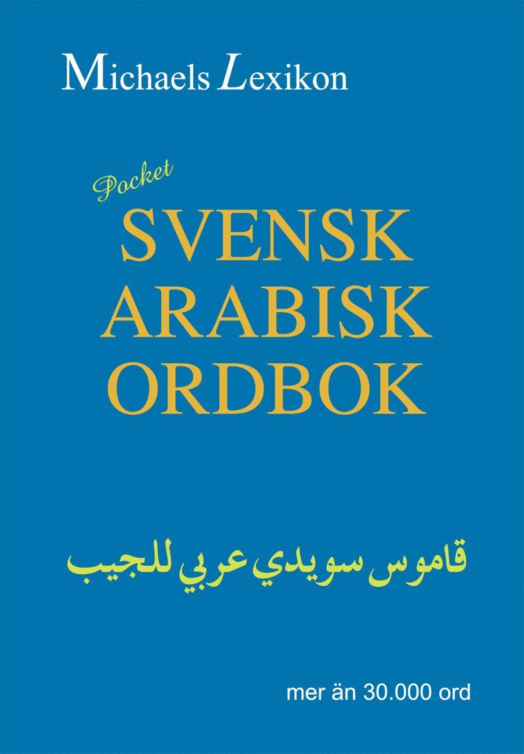 Svensk-arabisk ordbok Pocket 30.000 ord 1
