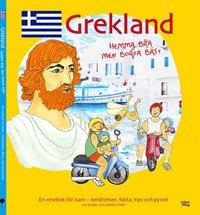 bokomslag Grekland : hemma bra men borta bäst