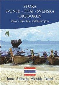 bokomslag Stora Svensk-Thai-Svenska ordboken