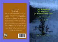bokomslag Dan Andersson (arabiska)