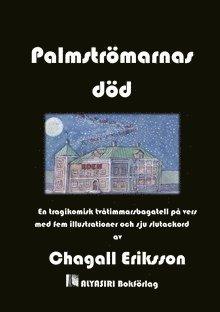 bokomslag Palmströmarnas död