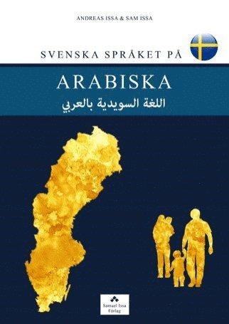 bokomslag Svenska språket på arabiska