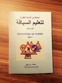 bokomslag Körkortsfrågor på Arabiska del ett