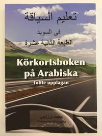 bokomslag Körkortsboken på arabiska