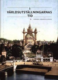 bokomslag I världsutställningarnas tid : kungahus, näringsliv & medier