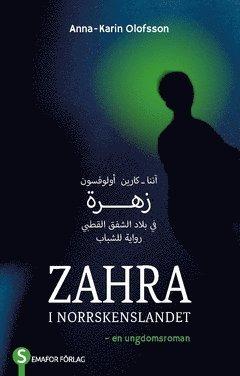 bokomslag Zahra i norrskenslandet