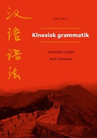 bokomslag Kinesisk grammatik