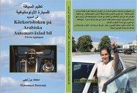bokomslag Körkortsboken på Arabiska Automatväxlad bil