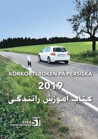 bokomslag Körkortsboken på persiska 2019