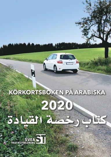 bokomslag Körkortsboken på arabiska 2020