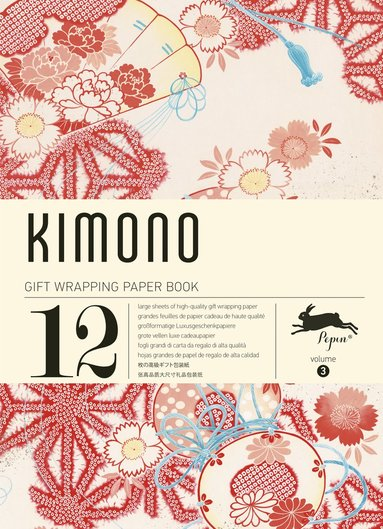 Pappersarksböcker 50x70cm 12 ark Kimono 1