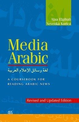 bokomslag Media Arabic: A Coursebook for Reading Arabic News