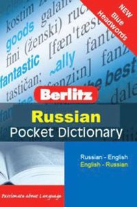 bokomslag Russian Pocket Dictionary