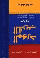 bokomslag Al-mawrid - english-arabic & arabic-english pocket dictionary